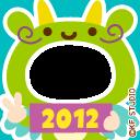kf2012dragon_gr1