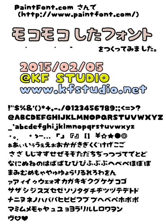 KFhimajiMOCOsample