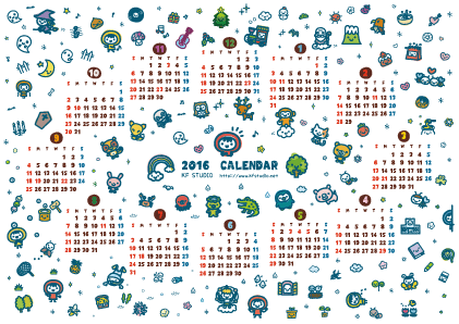 2016年間カレンダー