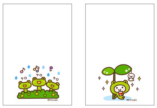 梅雨お見舞いカード