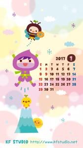 kf201701iPhone壁紙カレンダー