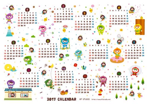 2017年間カレンダー