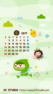 2017年5月iPhone壁紙カレンダー