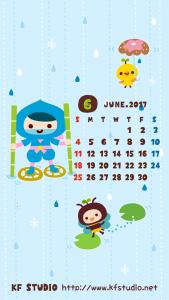 2017年6月iPhone壁紙カレンダー