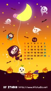 kf201710カレンダー
