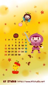 kf201711カレンダー