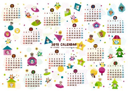 2018年間カレンダー