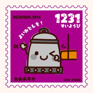 20141231