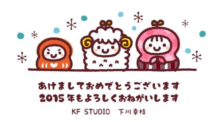 kfsp20150104