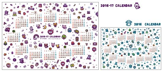 2016年4月始まり年間カレンダー