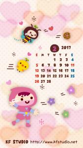 2017年2月iPhone壁紙カレンダー