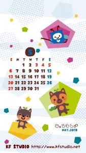 201805iPhone壁紙カレンダー