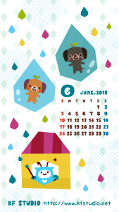 201806iPhone壁紙カレンダー