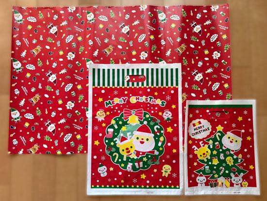 クリスマス包装紙バッグ
